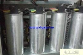 低压电容柜的作用是什么