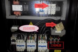 空压机内部电路