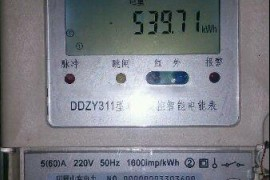 智能电表怎么看度数?智能电表怎么计算电费?