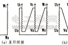 三相变压器的连接组别(星形连接、三角形连接)