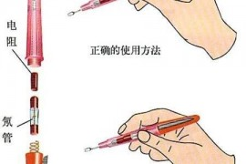 为什么测电笔测零线不发光