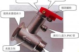 热水器的水压不够可以不装减压阀吗