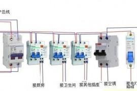 空气开关与漏电开关的区别