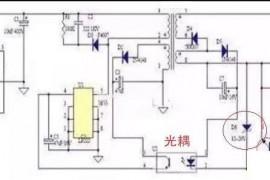 怎么让12V的充电器输出10V