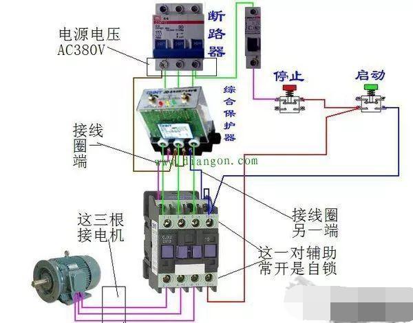 电动机综合保护器实物接线图.jpeg